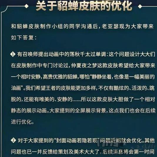 QQ截图20180205182915.png