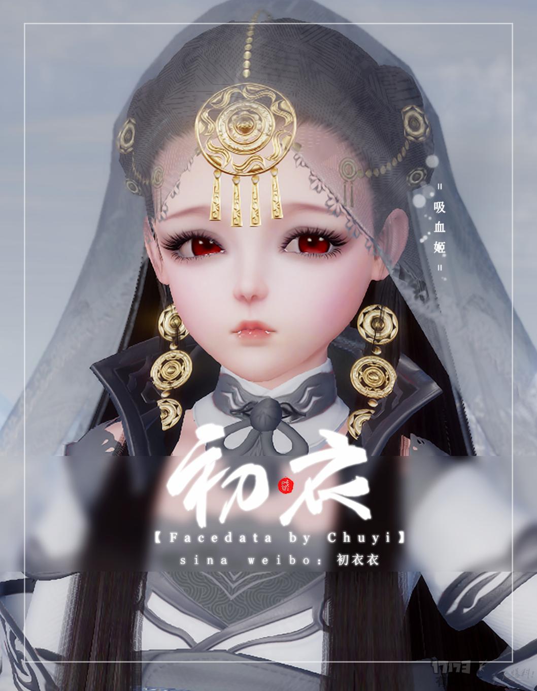 初衣-萝莉-吸血姬.png