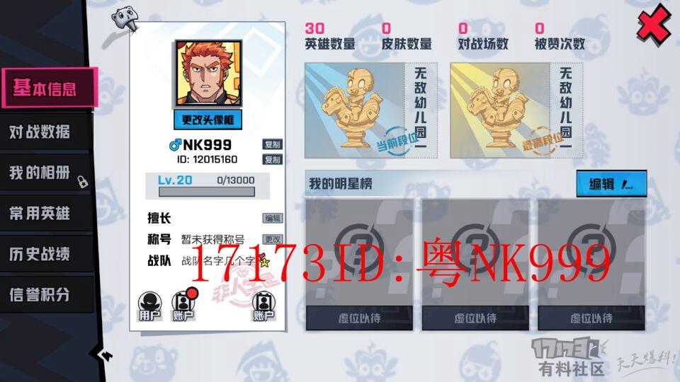 QQ图片20180302150912_副本.jpg