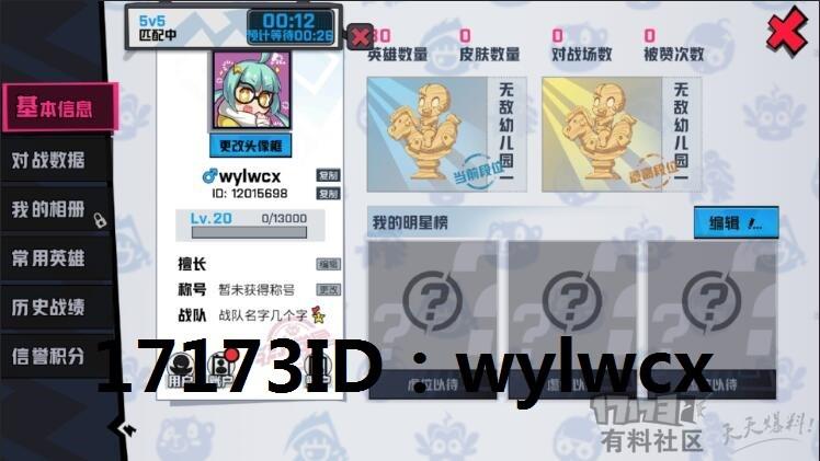 QQ截图20180302154328 - 副本.jpg