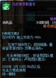 QQ图片20180303112849.png