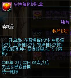 QQ图片20180303113448.png