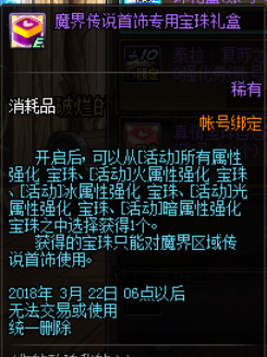 QQ图片20180303113829.png
