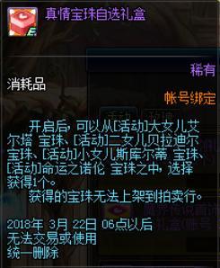 QQ图片20180303113841.png