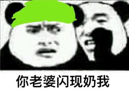 b00227ba035e6452ee6a82c1e112e7b8_u=1326866307,1937436454&fm=27&gp=0.jpg