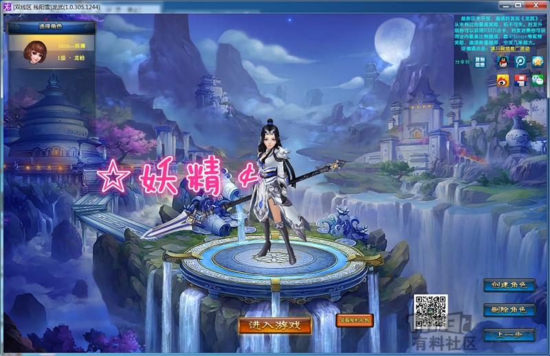 QQ图片20180308143458_副本.jpg
