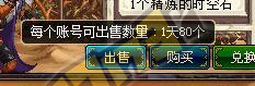 QQ图片20180308145157.png