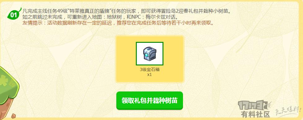 QNOTO9%)76[LVG)QN05HVTC.png