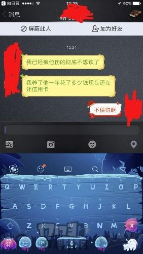 qq_pic_merged_1520576423299.jpg