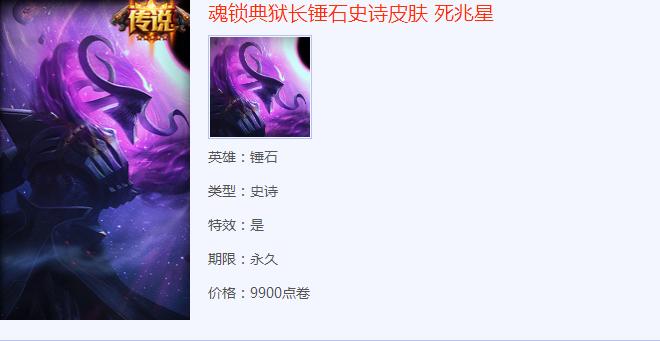 QQ图片20180311102701_副本.png