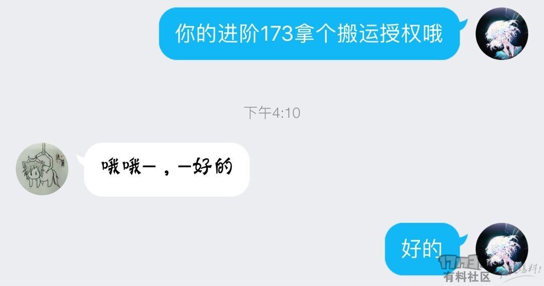 QQ图片20180312163109.jpg