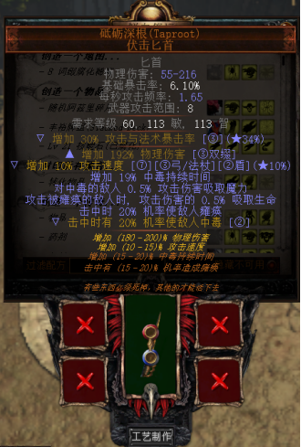 MK}[HV]GI6)E]}CJXU)F}ER.png