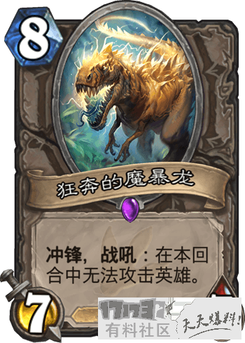 1/hscards/NEUTRAL__UNG_099_zhCN_.png