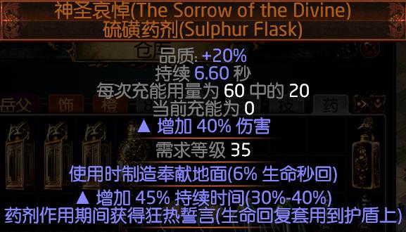 screenshot-0000.png