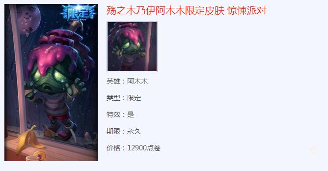 QQ图片20180313163439_副本.png