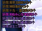 QQ图片20180314135908.jpg