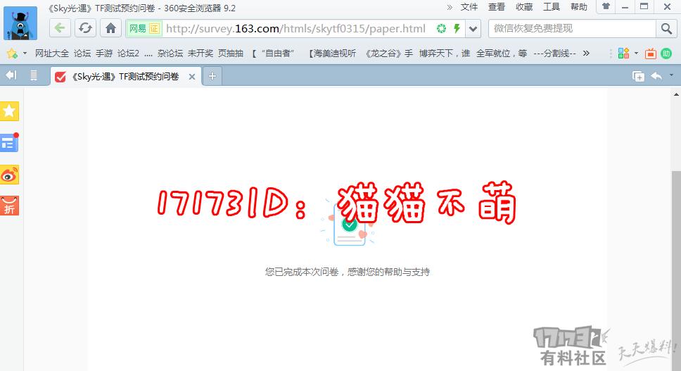 RY49I%UR$C(24VJ6EW@PVAY_副本.png