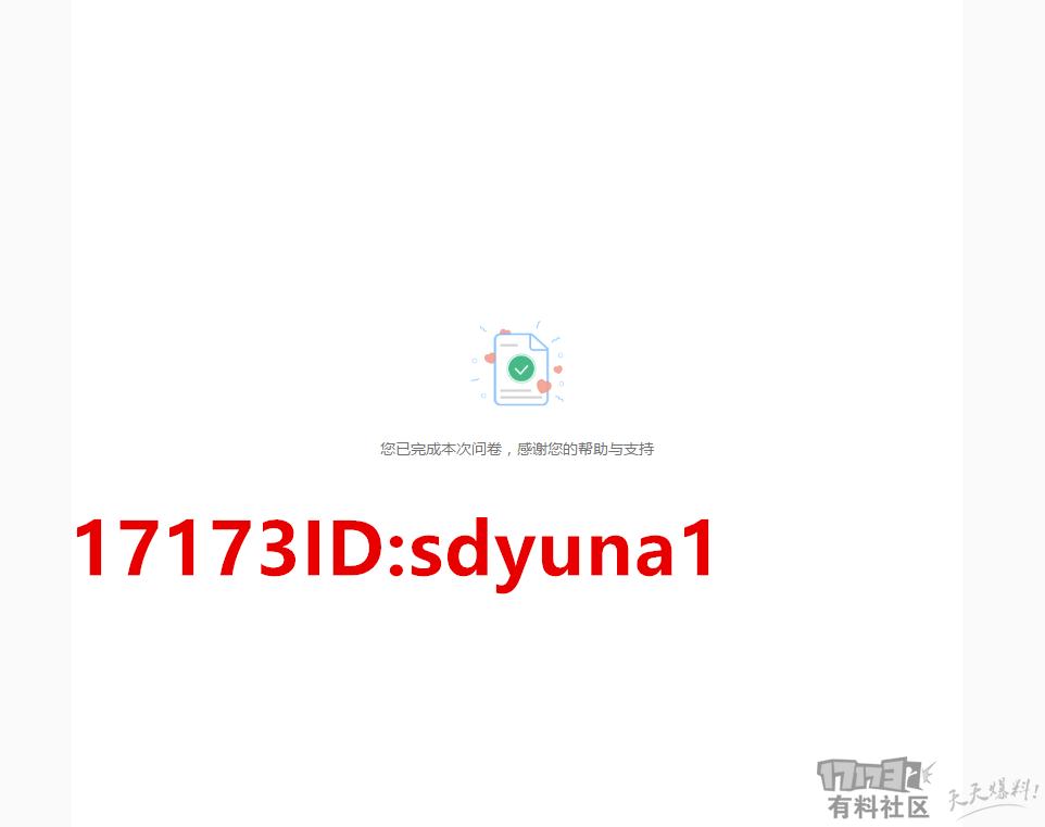 QQ截图20180315154914_副本.png