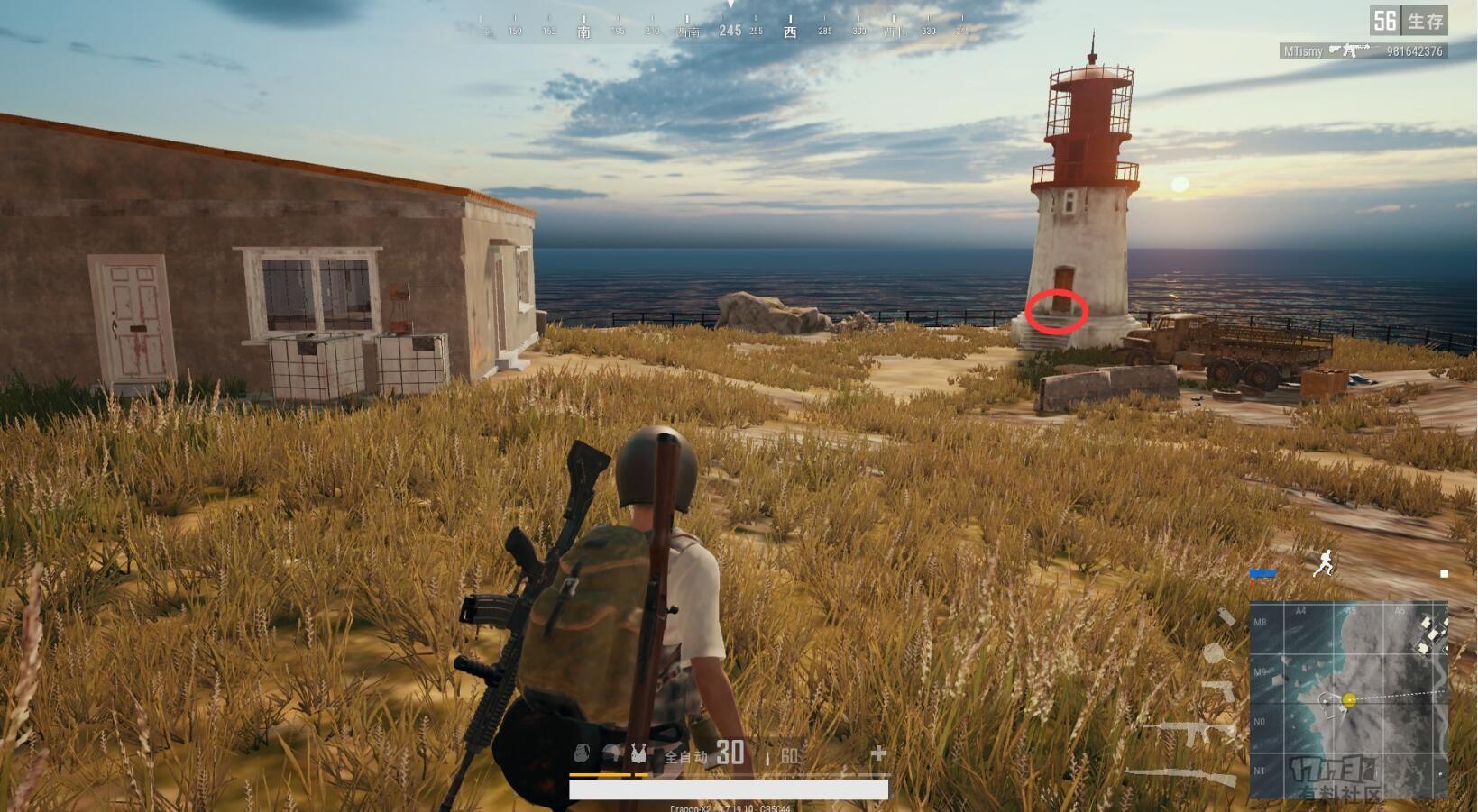 绝地求生:大逃杀 seo 正文  9,信号枪在海岛地图的固定十个位置刷新!