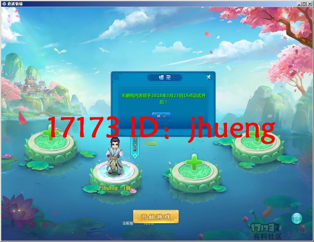 xyqy-17173.JPG