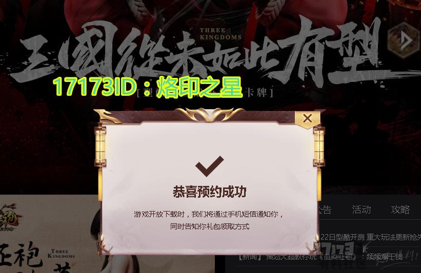 02_副本.png