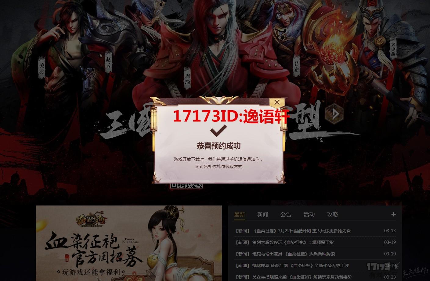 17173_副本.jpg