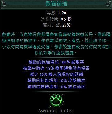 猫BUFF.png