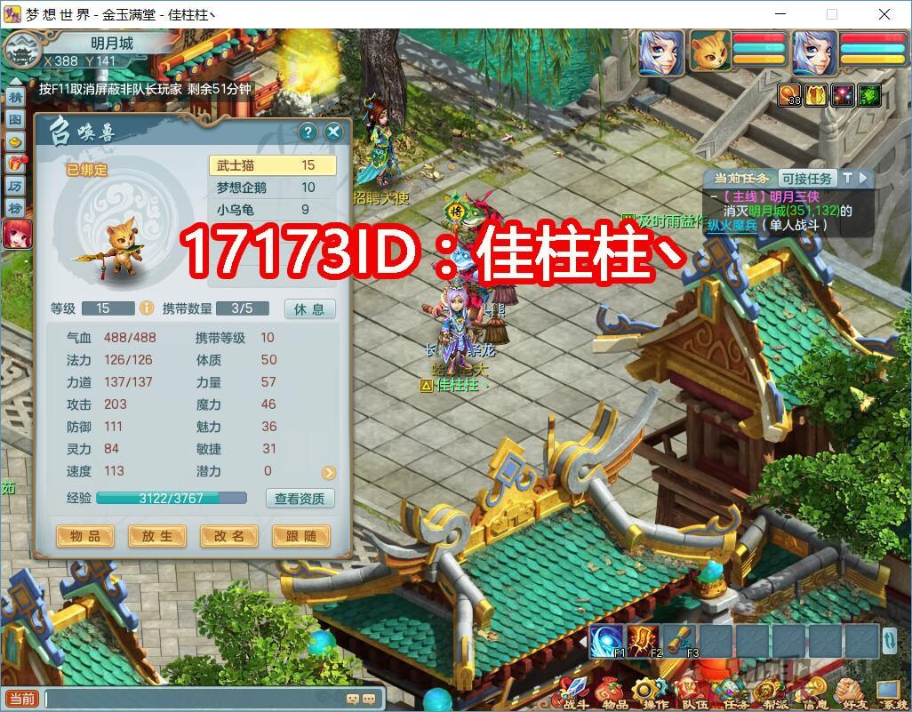 17173梦想1.jpg
