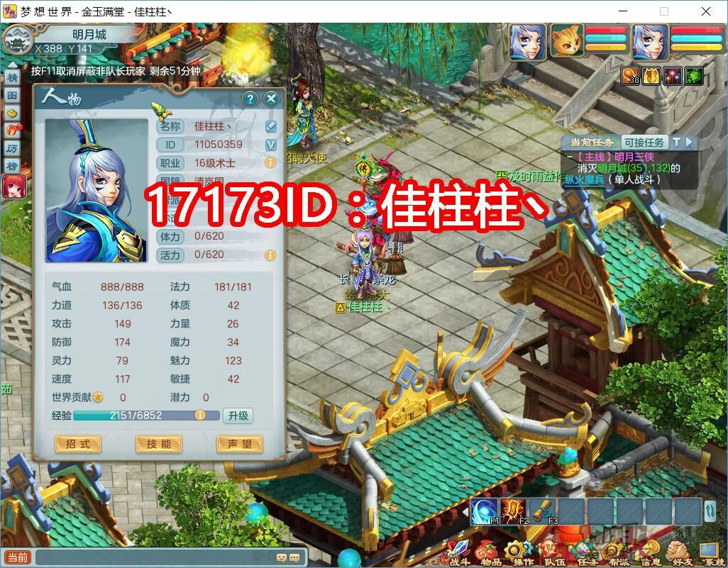 17173梦想2.jpg