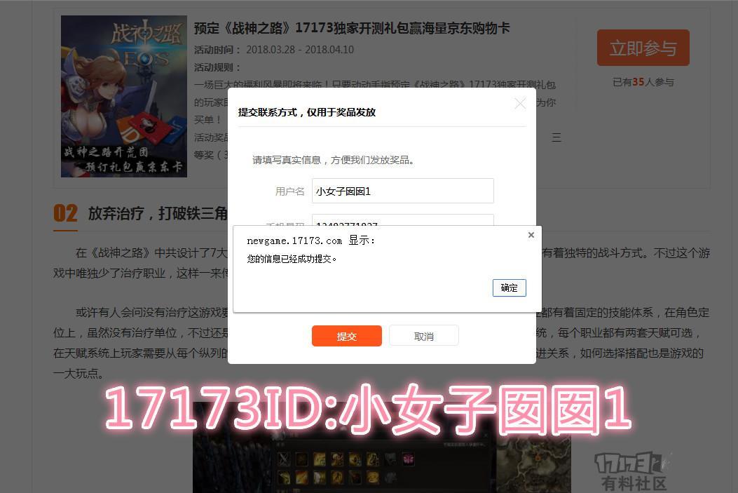 QQ图片20180329173351_meitu_1.jpg