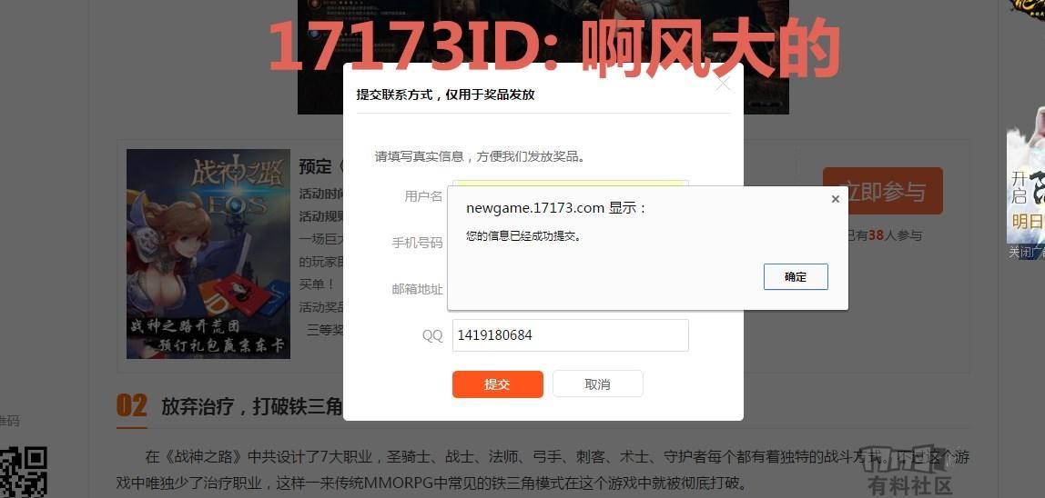 QQ图片20180329173718_副本.jpg