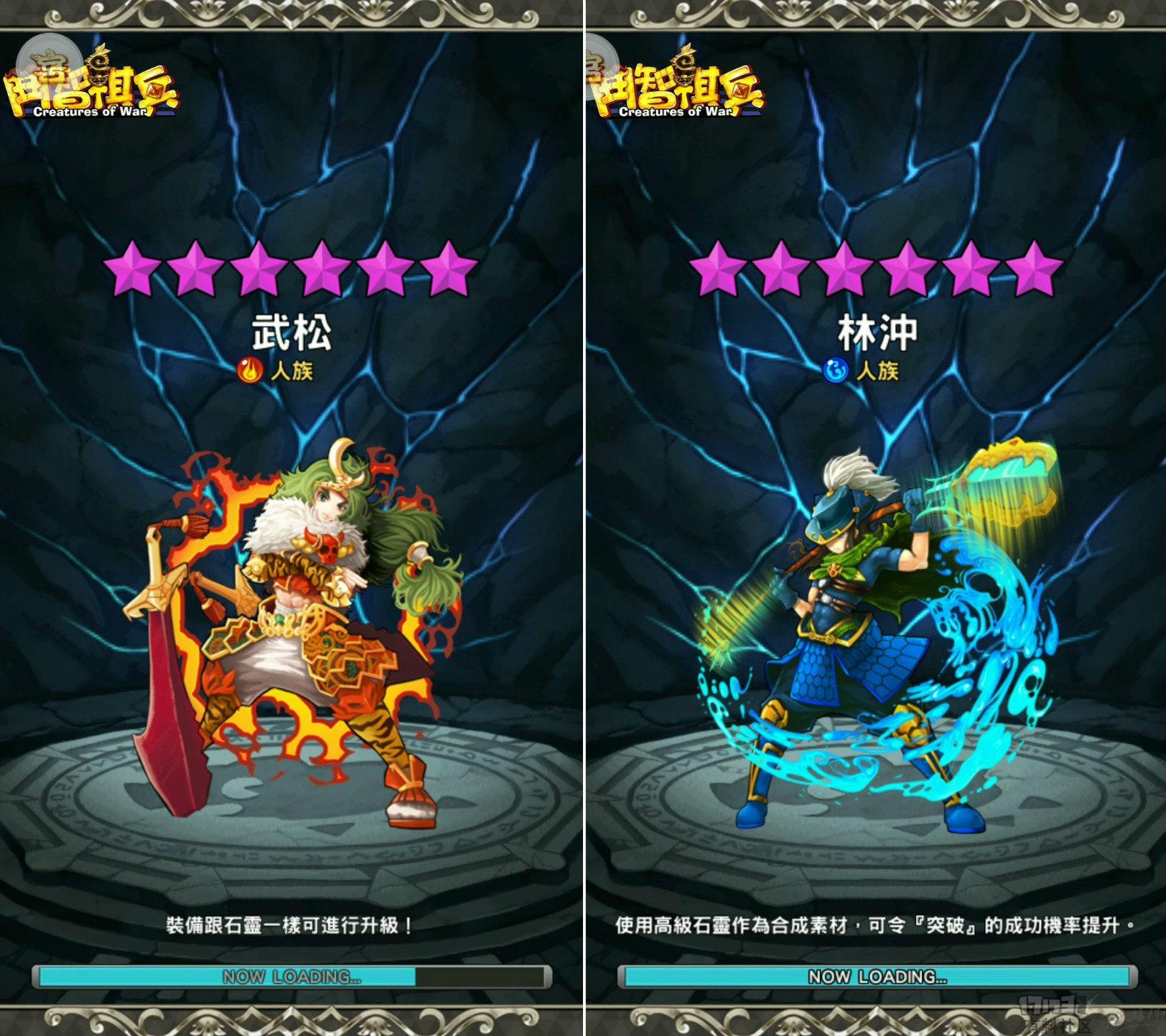 3-林沖_meitu_5.jpg