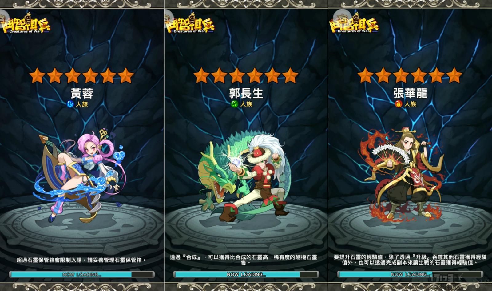 4-黃蓉_meitu_7.jpg