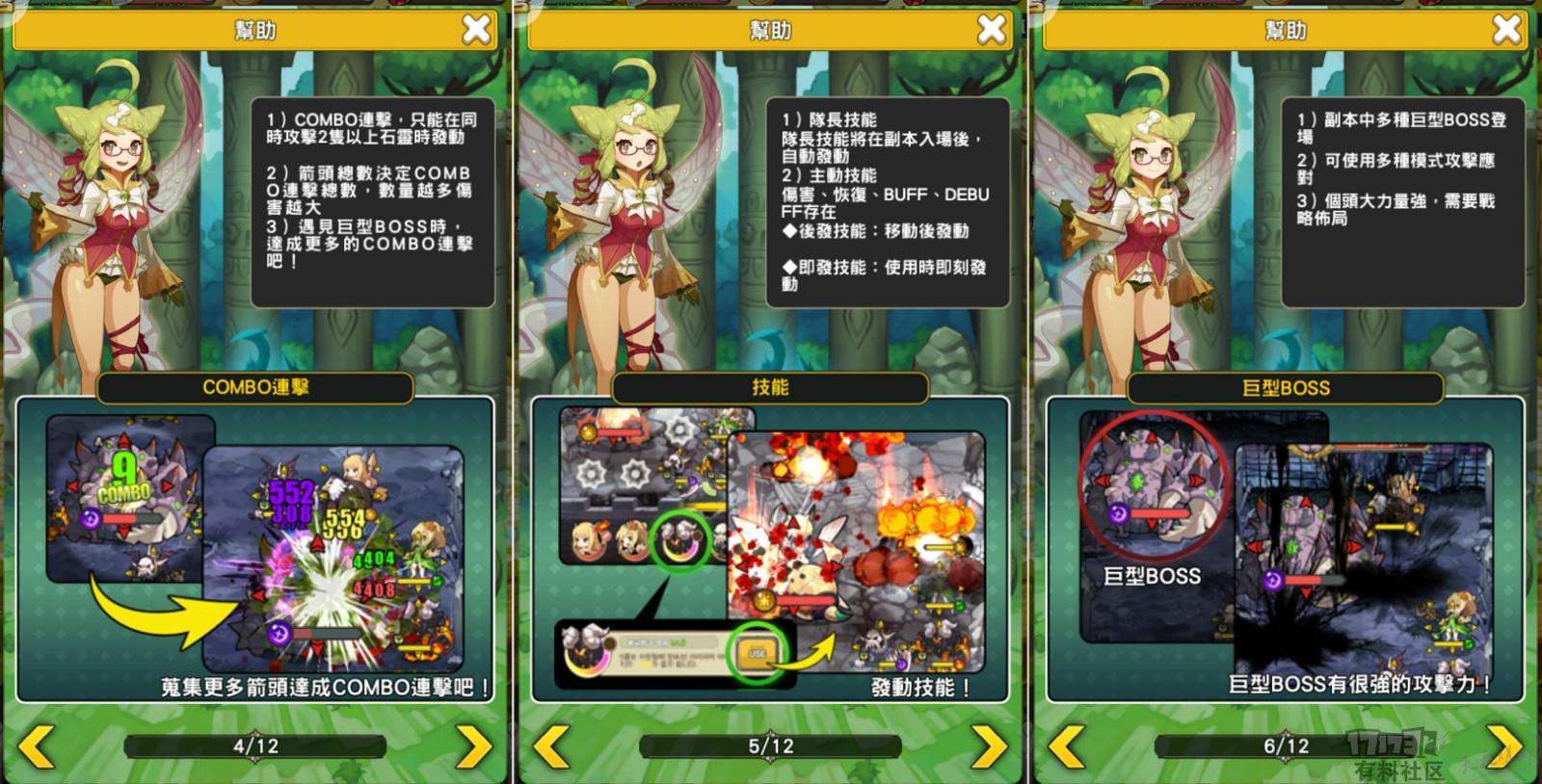 4-6篇_meitu_19.jpg