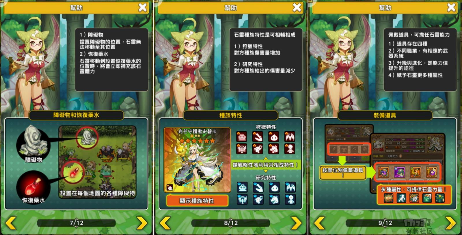 7-9篇_meitu_20.jpg