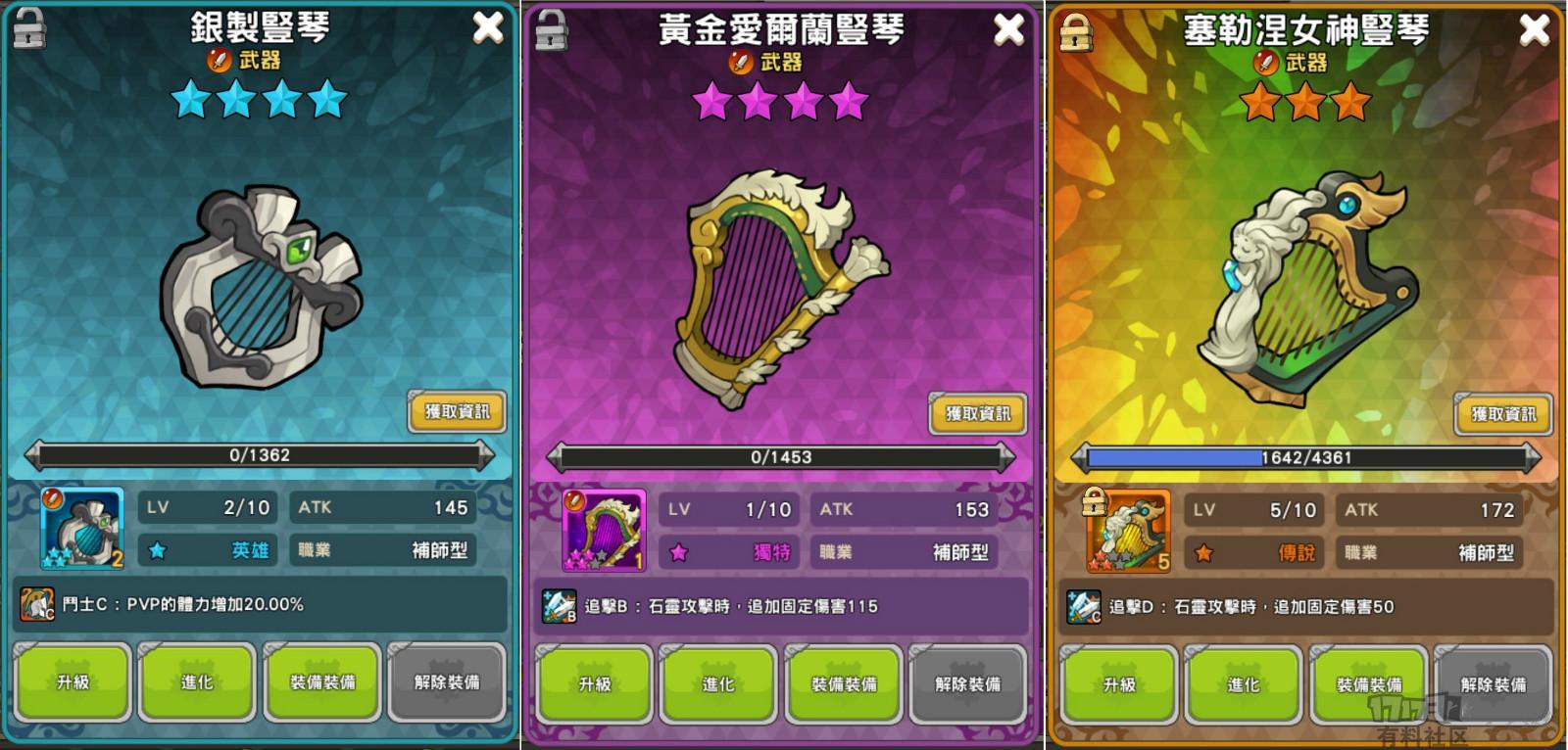藍武器_meitu_46.jpg