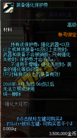 QQ截图20180404105326.png