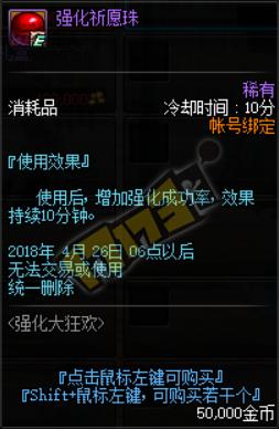 QQ截图20180404105332.png