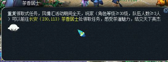 QQ浏览器截图20180408135429.png