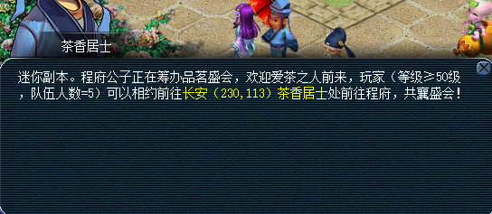 QQ浏览器截图20180408135440.png