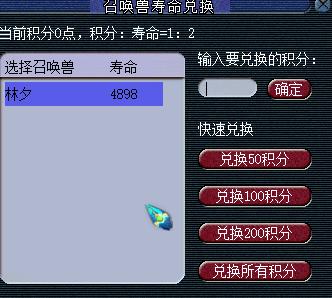 QQ浏览器截图20180408135521.png