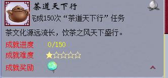 QQ浏览器截图20180408135641.png
