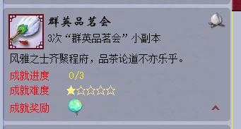 QQ浏览器截图20180408135650.png