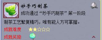 QQ浏览器截图20180408135657.png