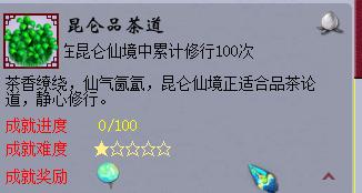 QQ浏览器截图20180408135704.png