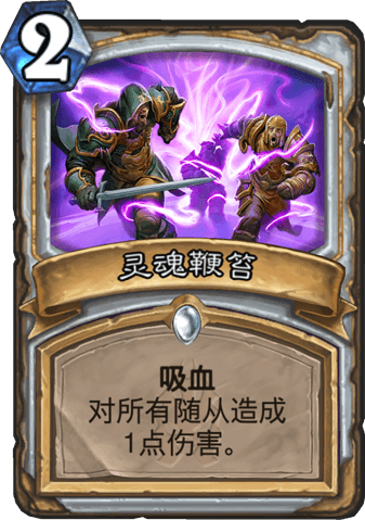 1/hscards/PRIEST__ICC_802_zhCN_.png