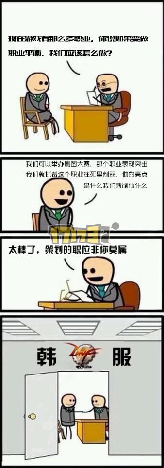 韩服策划.png