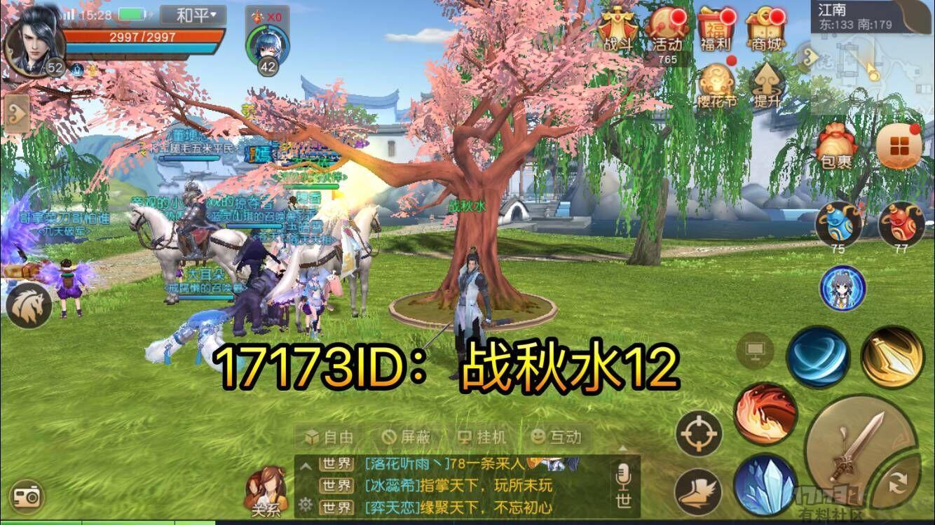 QQ图片20180412153034.jpg