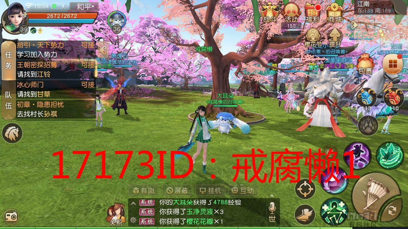 44_meitu_5.jpg