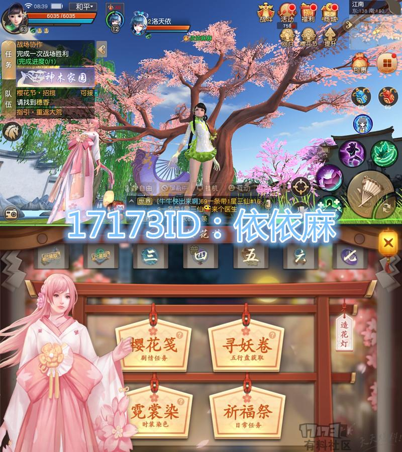 QQ图片20180413084113_副本.jpg